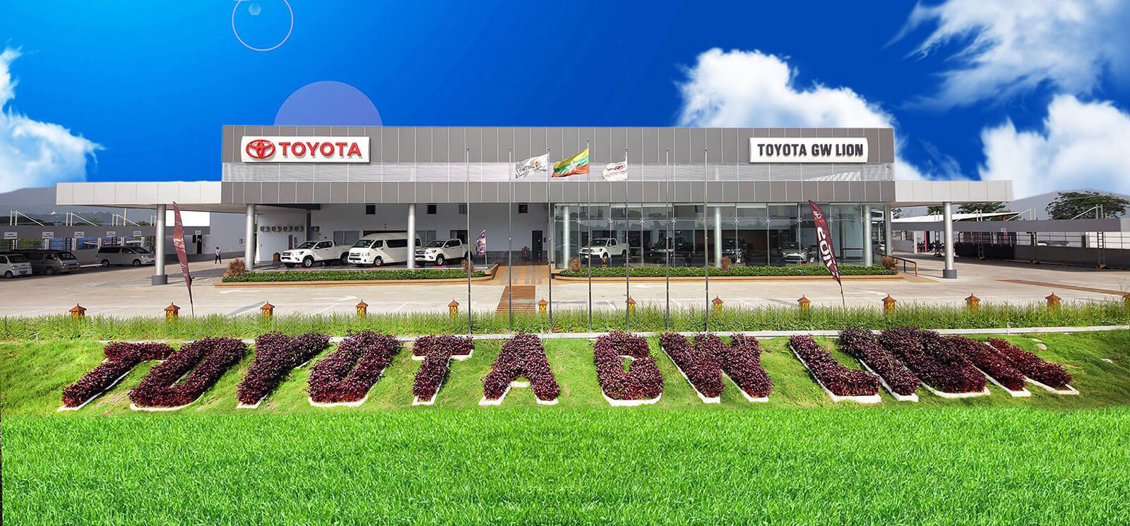 TOYOTA GW LION'S showroom